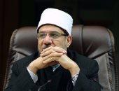 وزير الأوقاف ورئيس جامعة القاهرة فى لقاء مفتوح مع الطلاب