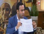 """محمود بدر: لجنة من وزارة النقل تفضح كذب """"السكك الحديدية"""" بشأن قطار شبين"""