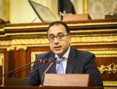 نص كلمة رئيس الوزراء أمام البرلمان بشأن إعلان حالة الطوارىء لمدة 3 أشهر