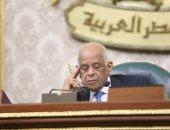 صور.. رئيس البرلمان يعلن أسماء ممثلى الهيئات البرلمانية لثلاثة أحزاب