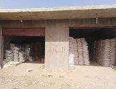 زراعة القليوبية: لا صحة لما يشاع من أزمة نقص الأسمدة ولدينا فائض 18 ألف طن