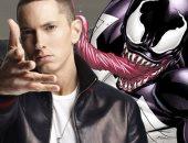 Venom  لـ إمينيم تحقق 98 مليون مشاهدة على اليوتيوب