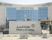 وزارة العمل السعودية تحدد فترة العمل الليلى ومزايا وتعويضات العمالة