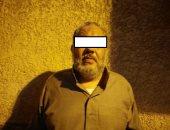 القبض على تاجر رخام هارب من قضية مبانى بقيمة 1.5 مليون بالدرب الأحمر
