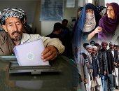 صور.. الانتخابات البرلمانية الأفغانية تنجح بامتياز.. 4 ملايين ناخب أدلوا بأصواتهم بـ4640 مركزا انتخابيا.. 70 ألف جندى من الجيش والشرطة شاركوا فى تأمين العملية الانتخابية.. ومسئول يطالب طالبان بالاعتراف بفشلها