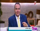 """استشارى نفسى لـ""""كلام ستات"""": 30% من الزوجات المصريات يضربن أزواجهن"""