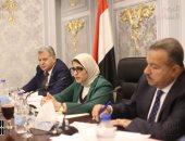 وزيرة الصحة تطالب نواب البرلمان بانتظار نتائج التحقيقات فى واقعة طبيبة المطرية