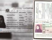 """الدوحة جسر عبور الإرهاب إلى أوروبا.. القصة الكاملة لتزوير قطر  جواز سفر  """" آلاء الصديق""""  لتهريبها إلى لندن ..  القيادية الإخوانية كانت الذراع الأيمن للداعية طارق السويدان"""