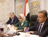 صور.. النائبة إيناس عبدالحليم تطالب وزيرة الصحة بتوفير أماكن لولادة الحوامل المصابات بالإيدز