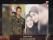 والدة الشهيد محمد عبده تكشف لوائل الإبراشى تفاصيل رحيل ابنتها حزنا على شقيقها