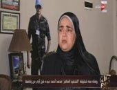 شاهد.. وفاة شقيقة شهيد قبل أيام من زفافها من شدة الحزن عليه