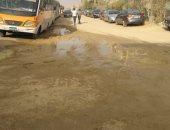 قارئ يشكو غرق شوارع الهضبة الوسطى فى المقطم بمياه الصرف الصحى