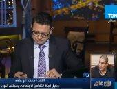 أبو حامد: طالبت بحظر ارتداء النقاب لأنه عادة وليس فريضة بشهادة الأزهر والافتاء.. فيديو