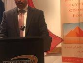 القنصل العام فى سيدني يشارك باحتفال الجالية المصرية بأعياد السادس من أكتوبر