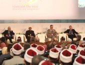 """الإمام الأكبر فى ندوة """"الإسلام والغرب"""":  الإرهاب ليس محله الإسلام بل الأنظمة المتاجرة بالأديان"""