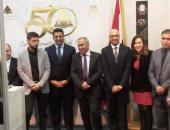 سفير مصر فى صربيا يفتتح جناح هيئة الكتاب بمعرض بلغراد