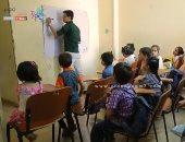 فيديو جراف.. مزايا للمعلمين بالقانون الجديد