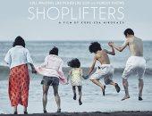 طرح الفيلم اليابانى Shoplifters بسينما زاوية