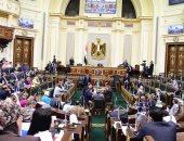 مجلس النواب يوافق على تعديل المادة 35 من قانون التأمينات..تعرف على التفاصيل