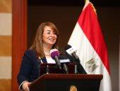 وزيرة التضامن: 23 مليار جنيه قيمة تمويل برامج الفقر فى مصر سنويا