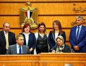"""صور.. غادة والى تشهد توقيع بروتوكول تعاون لرعاية الفائزين بـ """"إبهار مصر"""""""