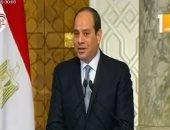 قرار جمهورى بالموافقة على اتفاق بين مصر والبحرين لمنع التهرب الضريبى