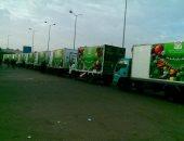 تعرف على أسعار الخضراوات والفاكهة فى منافذ وزارة التموين