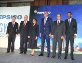 صور.. وزيرة الاستثمار تشهد إعلان شركة بيبسيكو ضخ استثمارات جديدة ب 515 مليون دولار