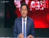 """خالد أبوبكر: إطلاق """"سّمعنا صوتك"""" مع """"اليوم السابع"""" الأسبوع المقبل"""