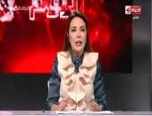 """الدكتورة منى محرز ضيفة برنامج """"الحياة اليوم"""" اليوم"""
