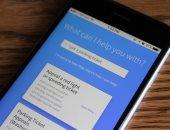 تطبيق جديد لرفع قضايا والحصول على تعويضات بضغطة زر يهدد مستقبل المحامين