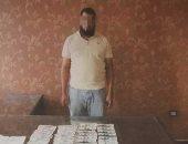 القبض على صاحب شركة شحن متهم بالاتجار فى العملات بالنزهة