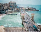 ضبط بلطجى يروع قائدى السيارات بسيف فى الإسكندرية