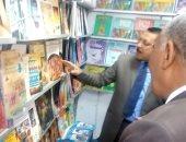 هيئة الكتاب تفتتح 4 معارض فى مختلف محافظات مصر.. صور