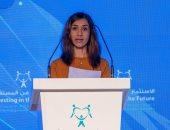 نادية مراد: المجتمع الدولى فشل فى حماية الأقليات من داعش