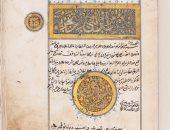 بعد أزمة مخطوطات البحر الميت.. كيف يتم اكتشاف تزوير المخطوطات؟
