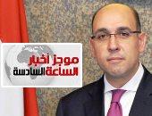 موجز أخبار6.. الخارجية تستنكر اعتداء إسرائيل على آباء دير بالقدس