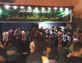 إقبال كبير على تذاكر مباراة الاتحاد السكندري والزمالك في البطولة العربية