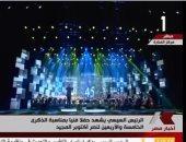 """انطلاق احتفالية انتصارات أكتوبر بحضور الرئيس السيسي بـ""""موسيقى رأفت الهجان"""""""