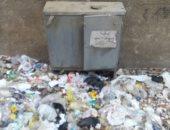 قارئ يشكو تراكم القمامة أسفل عمارات الصندوق بالتجمع الأول