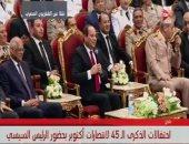 """الرئيس السيسى لـ""""حسين الجسمى"""": انتظرت لقاءك لأقول لك كتر خيرك"""