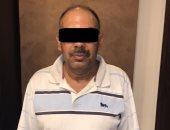 القبض على مقاول هارب من 12 حكم حبس بإجمالى 1.6 مليون بالشرابية