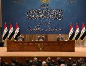 صور.. رئيس الحكومة العراقية و14 وزيرا يؤدون اليمين الدستورية أمام البرلمان