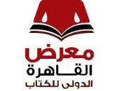 دار الكتب تطلق جائزة أفضل كتاب فى التراث.. اعرف شروطها