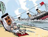 """""""قطر تتخلى عن تركيا"""" هشتاج يتصدر تويتر ويؤكد خيانة الدوحة لحلفائها"""