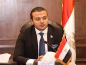 دراسة لحزب مستقبل وطن: القمة الرئاسية المصرية السودانية حققت المصالح المشتركة