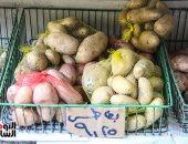 طرح خضراوات وفاكهة وسلع غذائية بالمجمعات.. والبطاطس بـ9.25