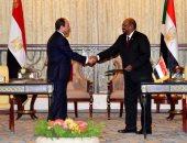 نص البيان الختامي لاجتماعات اللجنة المصرية السودانية برئاسة السيسي والبشير