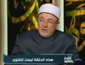 فيديو.. خالد الجندى يحذر من حلف اليمين لارتكاب معاصى