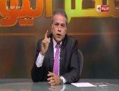 """توفيق عكاشه لـ""""مصر اليوم"""": نُقلت من القناة الخامسة إلى الأولى بقرار جمهورى.. فيديو"""